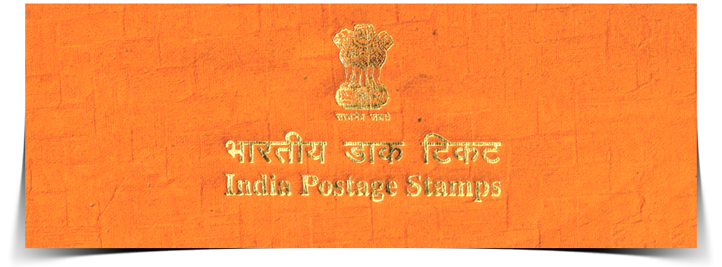 Special Stamp Cover