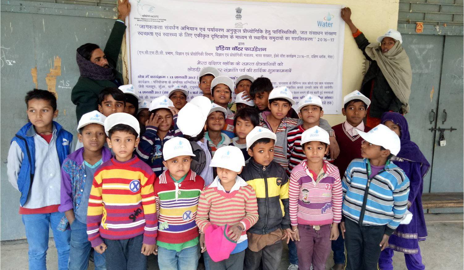 ECO-WaSH Project, Meerut